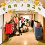 久しぶりのショッピング♪いつもの廊下が商店街に早変わり!!